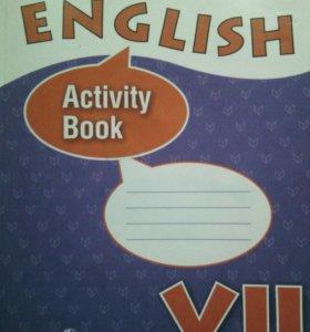 Рабочая тетрадь по English 7 класс.