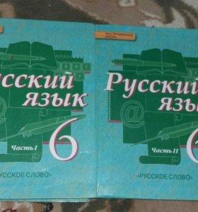Книги 6 класса