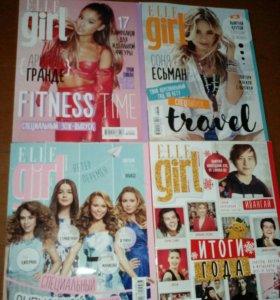 Журналы.Все за 50 рублей