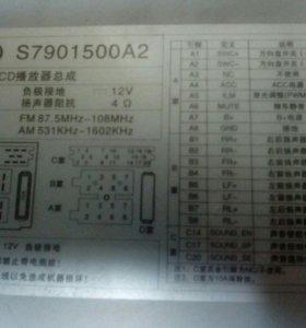 Штатная магнитола для LifanX60.