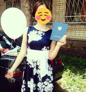 Платье в пол😇
