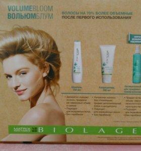 Набор тонким волосам Volume bloom Biolage Matrix