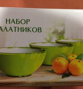 Набор салатников