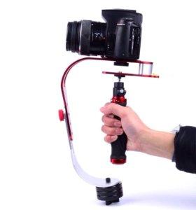 Стабилизатор для видеосъемки