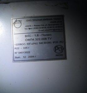 Продам: ВХС-1,6 Полюс - Витрина холодильная