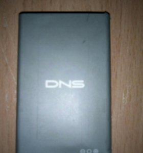 Батарея DNS