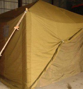Палатка армейская 3х3