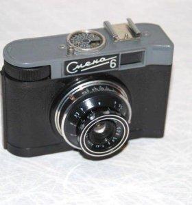 Пленочный фотоаппарат Смена-6