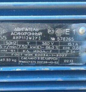 Электродвигатель 7,5кВт
