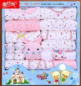 Качественный, розовый детский набор (Новый)