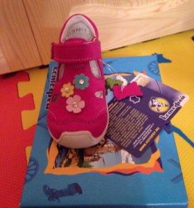 Туфли ясельные новые