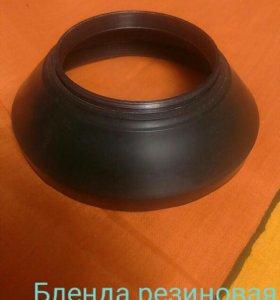 Бленда резиновая. На резьбе 58 мм