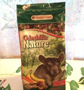 Versele-laga Chinchilla Nature