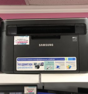 Samsung scx 3200