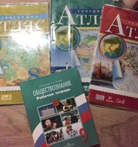 Учебники по алгебре и атласы 50 р