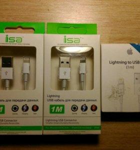 Кабель для iPhone 5, 6, 7 для зарядки шнурок