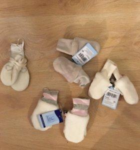 Варежки для новорождённых
