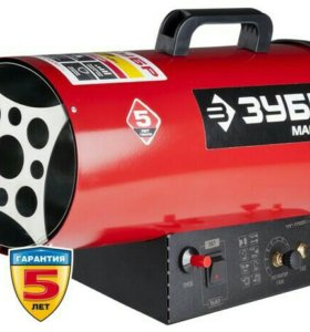 Газовая пушка 17 кВт Зубр ТПГ-17000 Новая