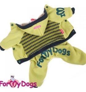 Утеплённый костюм на собаку, НОВЫЙ!