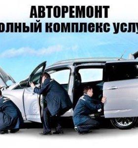 Замена масла и ремонт авто