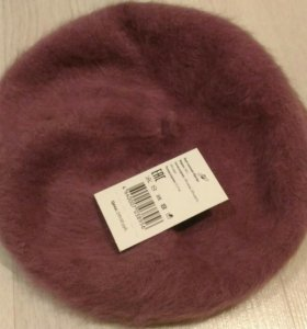 Новая шапка женская(берет)