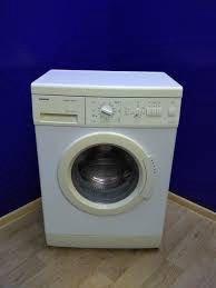 Вывоз б/у стиральной машинки