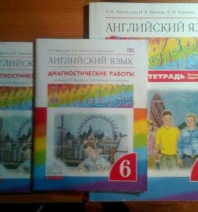 Раб.тетрадь и диаг.работы по Rainbow English