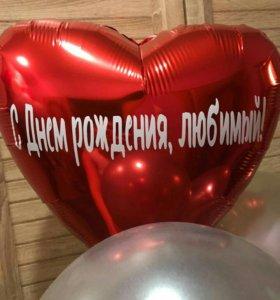 Поздравительные наклейки на воздушный шарик