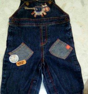 Комбинезон и джинсы для мальчика