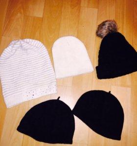 Все шапки по 250