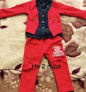 Красивый костюм для мальчика