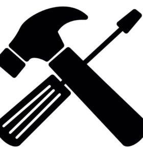 Монтажные работы, ремонт  инструмента