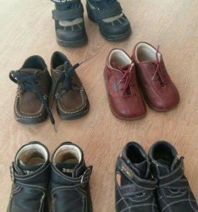Обувь детская осень