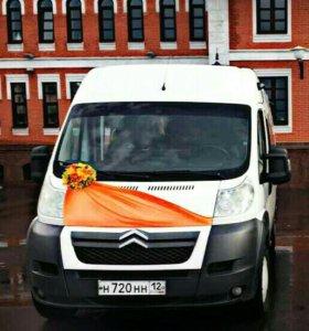 Свадебный микроавтобус Citroen