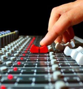 Аудиоредактор, звукооператор, саунд-дизайнер