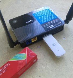 модем 4G huawei 3372+Роутер WiFi zyxel keenetic 4G
