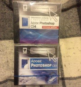 Самоучитель Photoshop CS3 и CS4 (не распакованные)