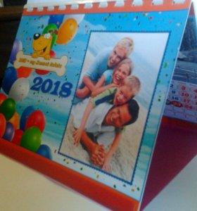 Настольный цветной перекидной календарь