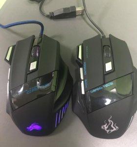 Супер игровая мышка