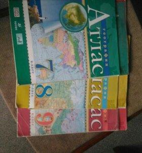 Атлас по географии 6, 7, 8, 9классы.