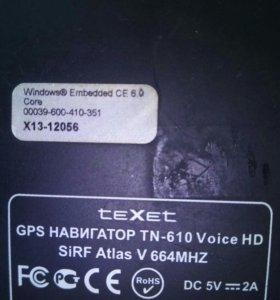 GPS навигатор Texet TN-610 voice HD