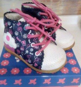 Ботиночки Капика на первый шаг