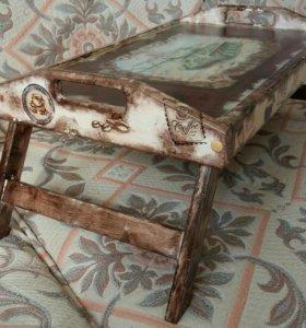 Столик для завтрака в постель и ноутбука