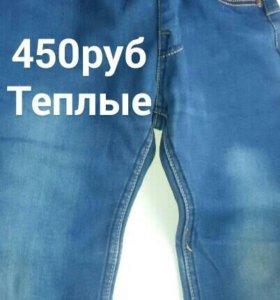 Продаю теплые джинсы