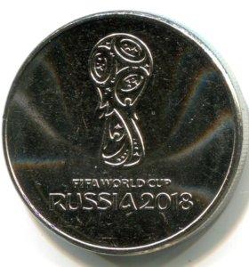 Обмен , продажа монет России, СССР.