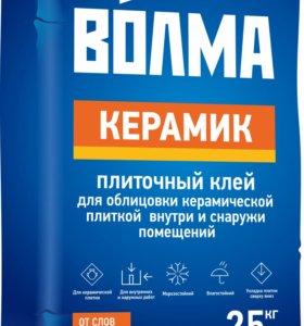 Клей плиточный «ВОЛМА-Керамик» 25 кг