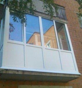 Балкон пвх ростовой