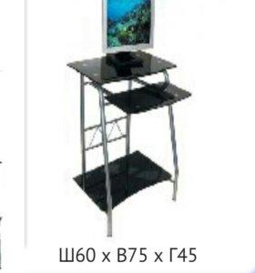 стол стеклянный компьютерный