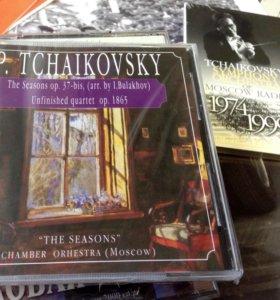 Чайковский П.И., CD диски