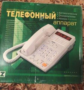 """Цифровой автоответчик """"Русь"""""""